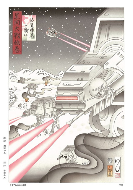 Los grabados de 'Star Wars' hechos con la técnica ukiyo-e