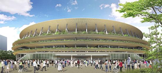 Estadio Olimpico Tokio 2020 Diseño A