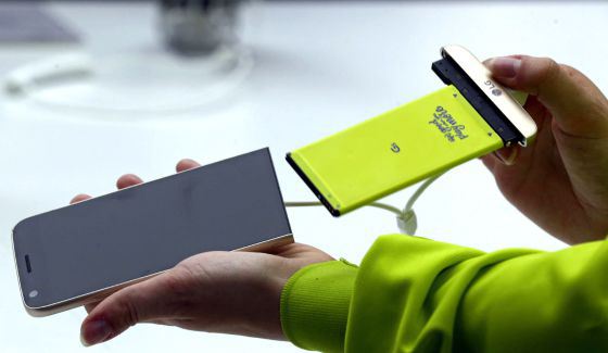 LG G5 bateria extraible
