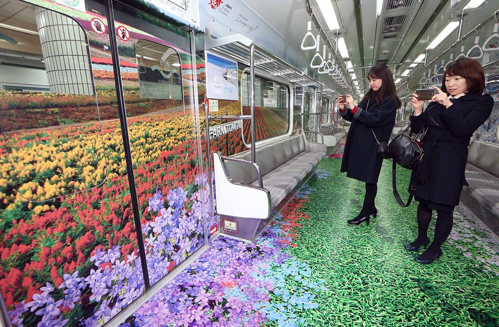 Metro de Seul fotografias viajes