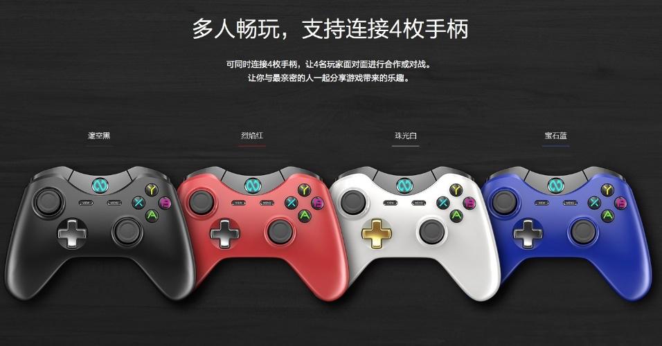Consola China Tomahawk PS4 Xbox