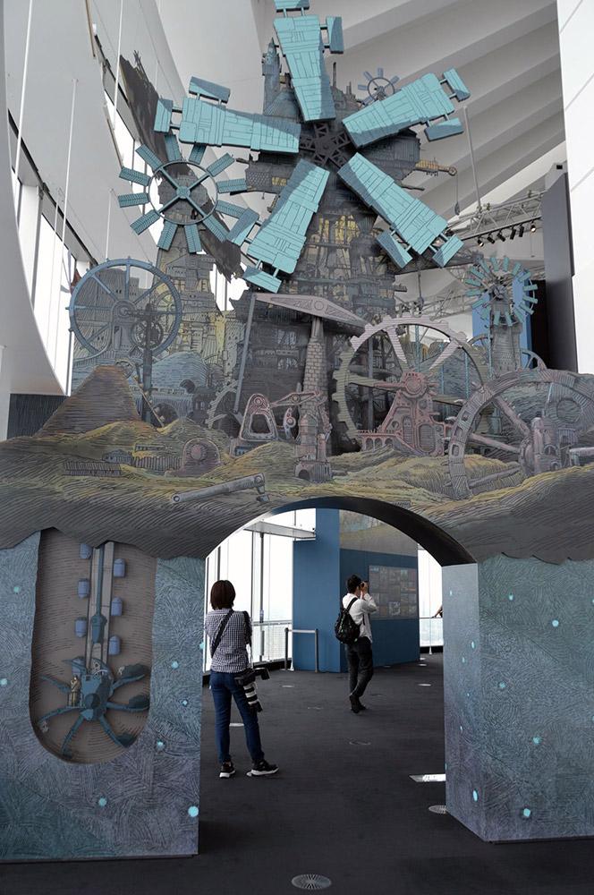 Exposición del Studio Ghibli