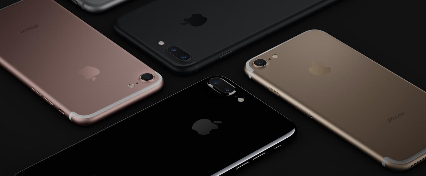 iphone 7 almacenamiento