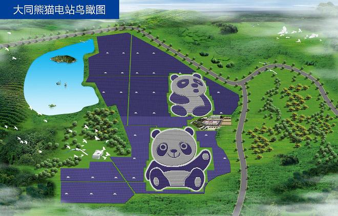 Inauguran planta solar en forma de oso panda