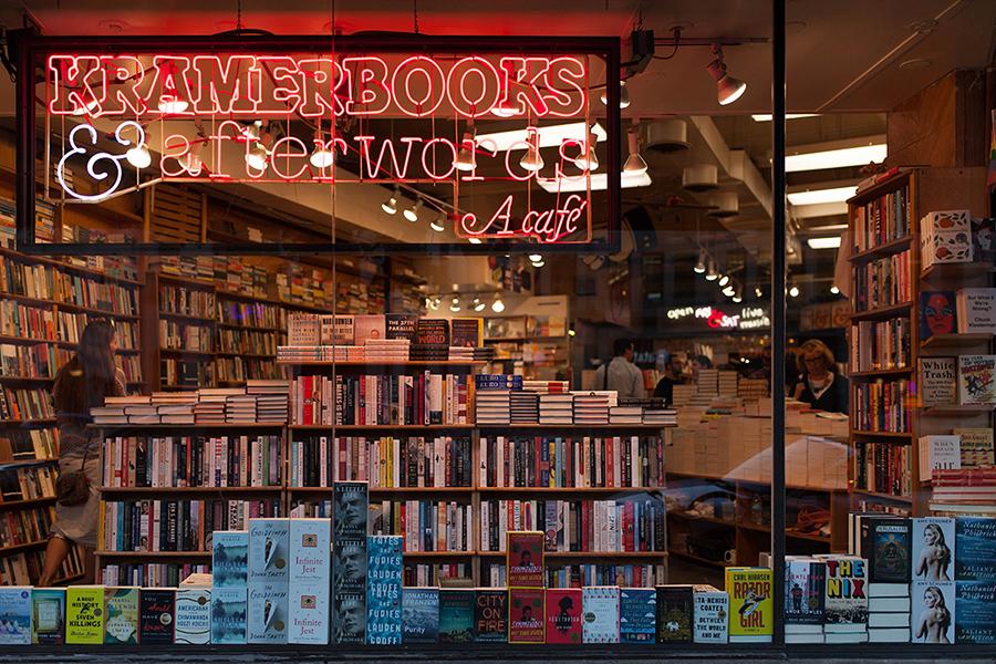 Mejores Librerías